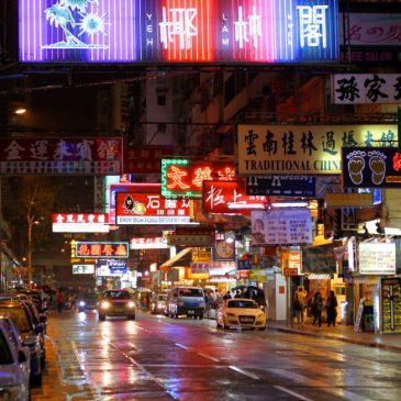 Hongkong 17.11.2011