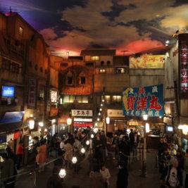 Päivä Yokohamassa