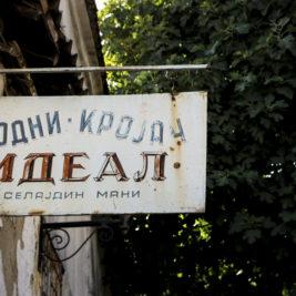 Kontrastien Skopje
